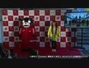 """ニュース """"くまモン、赤ジャージー姿で「くまモン 4Uメソッド」生披露!「やせるモン」"""" ♦無料動画"""