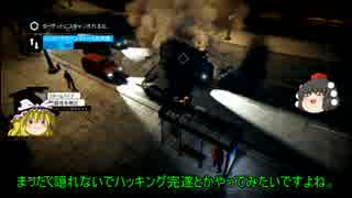 【Watch_Dogs/PS4】天才ハカーは市民にな