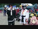 【Ninja250】琴葉姉妹と行く、第8次YBC!Part3