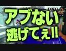 【Splatoon】スプラトゥーンで新世界のイカとなる Part:7【実況プレイ】★