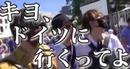 【旅動画】キヨ、ドイツに行くってよ part1