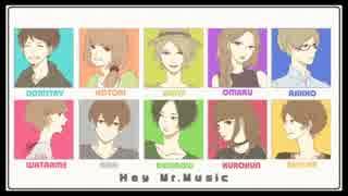 【歌ってみた】Mr.Music~にこぶろ2ver~【十人十色】