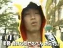 【比較動画】パワプロ12TAS ロッテ対阪神 比較 表