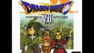 ドラゴンクエスト7-09迫り来る死の影(洞窟)/Shadow of Death(オケ).mp4