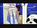 ニコニコウェザーニュース【山岸愛梨】ホラーポン子(2/2) #WNI