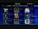 うんこちゃん『6月ゲーム部』7/9