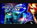 XboxOne互換機能 Xbox360「パーフェクトダーク ゼロ ミッション0」