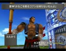 PC版 FF8 ノージャンクションLV100攻略 その4 thumbnail