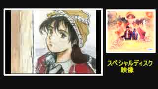 【祝・シェンムー3】鈴木裕 シェンムーを