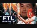 スターヴォー…ズ EP3レズの復讐.FTL