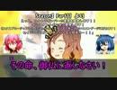 【ゆっくりTRPG】ゆっくり華扇とぶち破るダブルクロスSeason3 PartEX-2