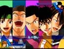 【実況】最強に仲良さそうなチームを結成せよ! Genius06(終)