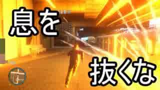 【GTA4】 超カオスなGTAⅣ Part7 【ゆっく