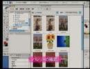 Photoshop使い方講座フォトショップCS 上巻 3章 ファイルブラウザ【動学.tv】