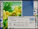 Photoshop使い方講座フォトショップCS 中巻 3章 カラーの調整(前半)【動学.tv】