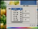 Photoshop使い方講座フォトショップCS 中巻 3章 カラーの調整(後半)【動学.tv】