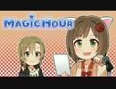 アイドルマスター シンデレラガールズ サイドストーリー MAGIC HOUR SP #7