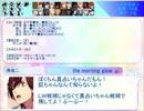 人狼の☆プリンスさまっ♪SP3-4