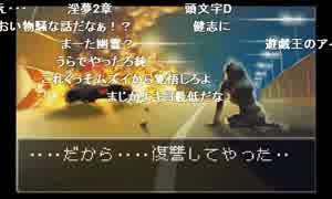 うんこちゃん『逆転裁判2』Part4