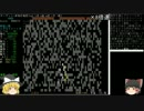 【ゆっくり実況】 ゆっくり霊夢の変愚蛮怒勝手版その3-10【変...