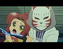 怪盗ジョーカー 第22話「炎(ほのお)の警部(けいぶ)と邪悪(じゃあく)な狐(きつね)」