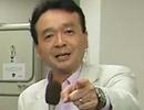 堀潤のウソは許さん 第76回 6/20放送