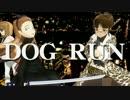 【秋月律子誕生祭2015】DOG RUN