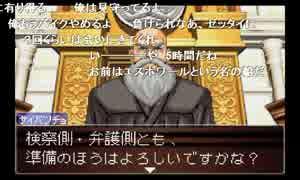 うんこちゃん『逆転裁判2』Part7