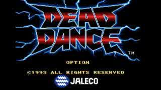 【DEAD DANCE】 琴乃  リョナ その1