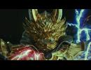 牙狼<GARO>-GOLD STORM-翔 第10話「雷」