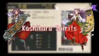 Kashihara Spirits