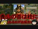 【Civ4】ゆっくり信長の野棒 Part20【ゆっくり実況】