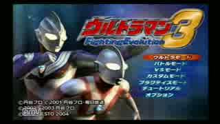 怪獣レイプ!Fighting Evolution おじ3