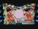 パチンコ動画配信 CR聖戦士ダンバイン 256ver オーラバトラー8機目