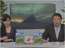 【張り子の虎】近未来中国と朝鮮総連の卑劣な「復活」、新冷戦は始まったのか?[桜...