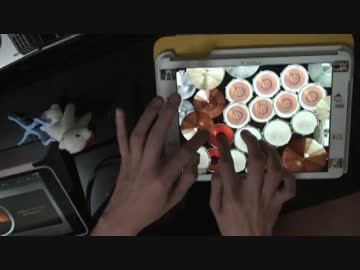 ゲスの極み乙女。ロマンスがありあまる【iPad Drum Cover】【指ヨシキ】