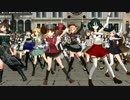 【MMD艦これ】ほぼ全ての艦娘(151人)を一斉に踊らせてみた