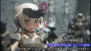ガンプラmini 1/380ガンダム FAGウェポンセット1 ゆっくりプラモ動画