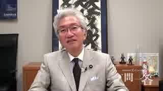 週刊西田一問一答「西田先生は道州制を反対する気はあるのですか?」