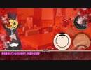 【CoC】ルンバによるルンバのための隠れん坊2【実卓リプレイ】