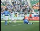 2008J1第2節磐田×G大阪 中山雅史のゴール