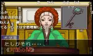 うんこちゃん『逆転裁判2』Part11