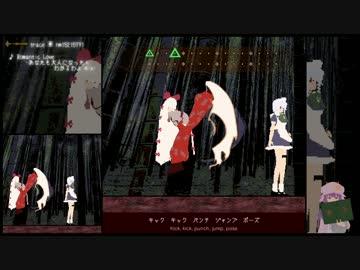 【The 7th Toho Nico Child Festival】 Dot picture Eastern MMD Romantic Love (Remix)