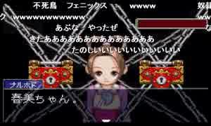 うんこちゃん『逆転裁判2』Part12