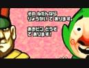 【2人実況】ルピーに汚いゼルダじゃない