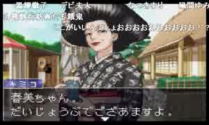 うんこちゃん『逆転裁判2』Part13