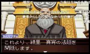 うんこちゃん『逆転裁判2』Part14