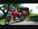 【EN125】中国バイクと中国カメラ【初車載】