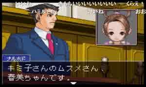うんこちゃん『逆転裁判2』Part15