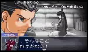 うんこちゃん『逆転裁判2』Part16